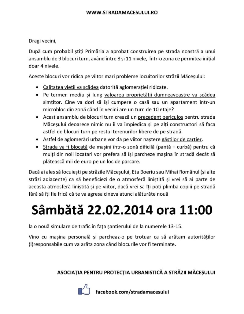 Flyer.20140222.v2